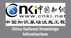 CNKI - Indexing