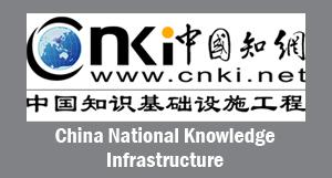 CNKI-Archiving